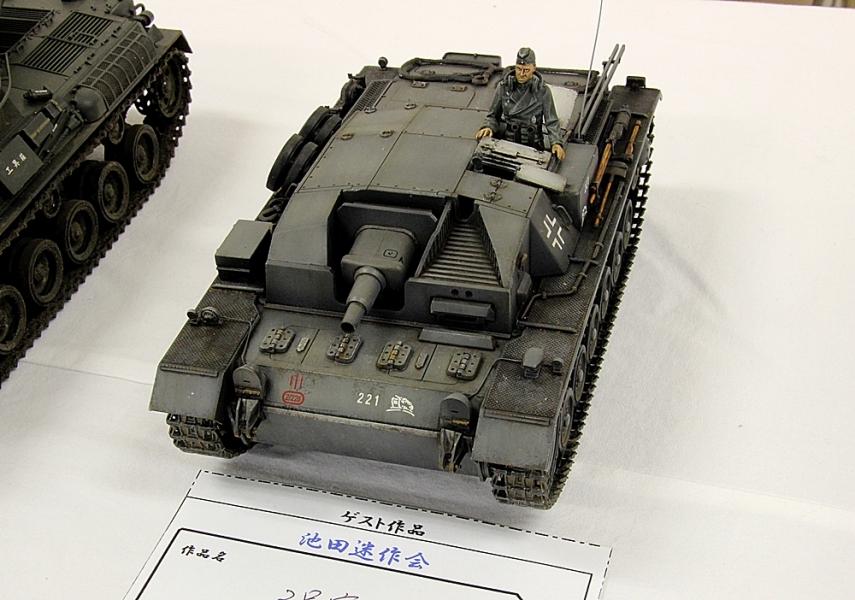 Ⅲ号突撃砲Bキフネさん-3
