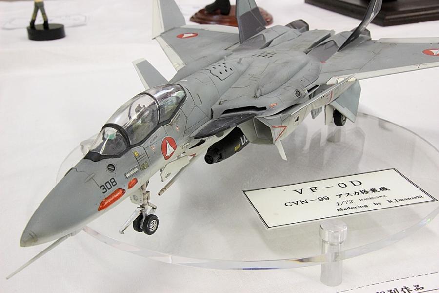 VF-0D-1.jpg