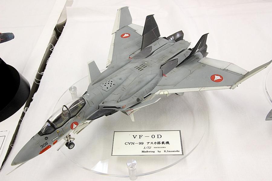VF-0D-2.jpg