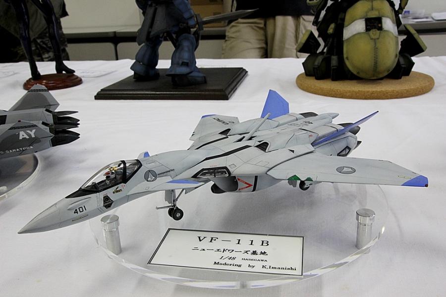 VF-11B-1.jpg