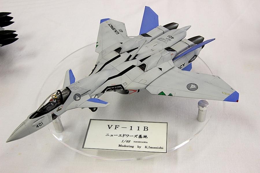 VF-11B-2.jpg