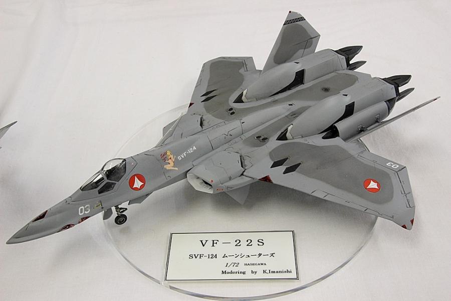 VF-22S-1_201607292207179e1.jpg