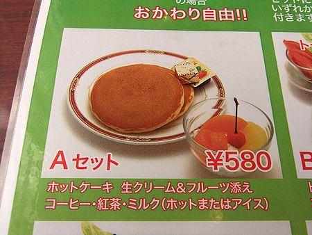 2016_0510_11.jpg
