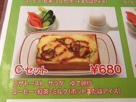 2016_0510_12.jpg