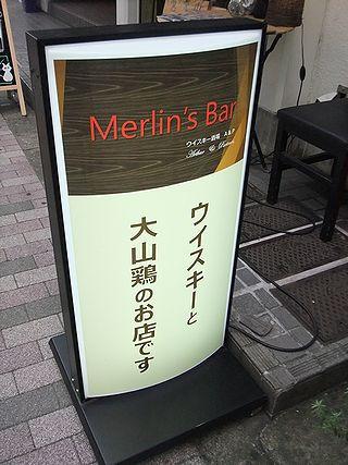 2016_0902_3.jpg