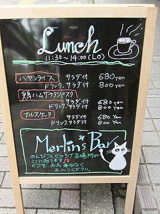 2016_0923_6.jpg