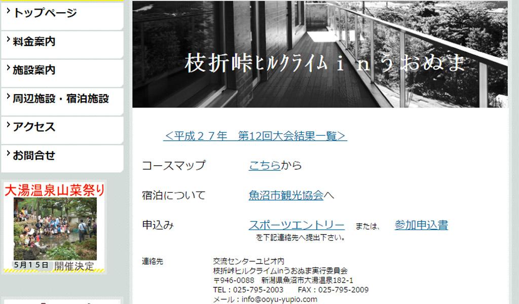shiori_image.jpg