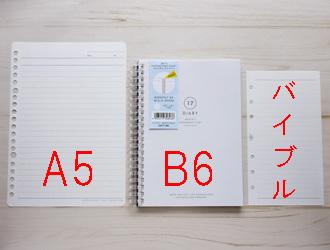 20161105-02.jpg
