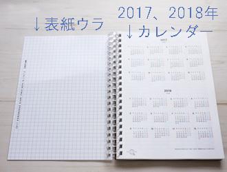 20161114-03.jpg
