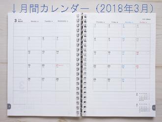 20161114-08.jpg