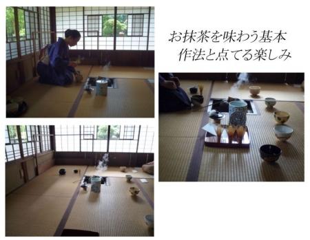 201604wa-kurashi1.jpg