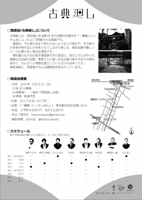 Cp707_dVIAA3cVq.jpg