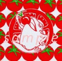 tomatoxsample.jpg