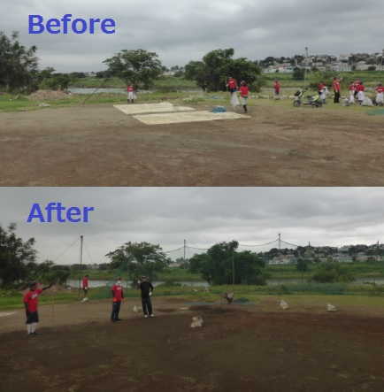 p16_Before-After.jpg