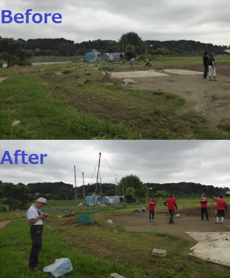 p17_Before-After.jpg