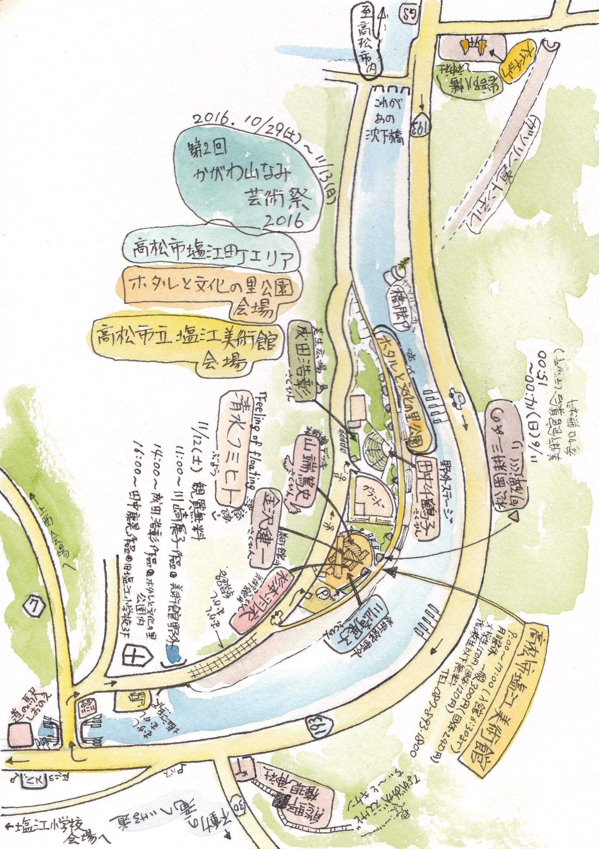 かがわ・山なみ芸術祭マップ ホタルと文化の里公園、美術館