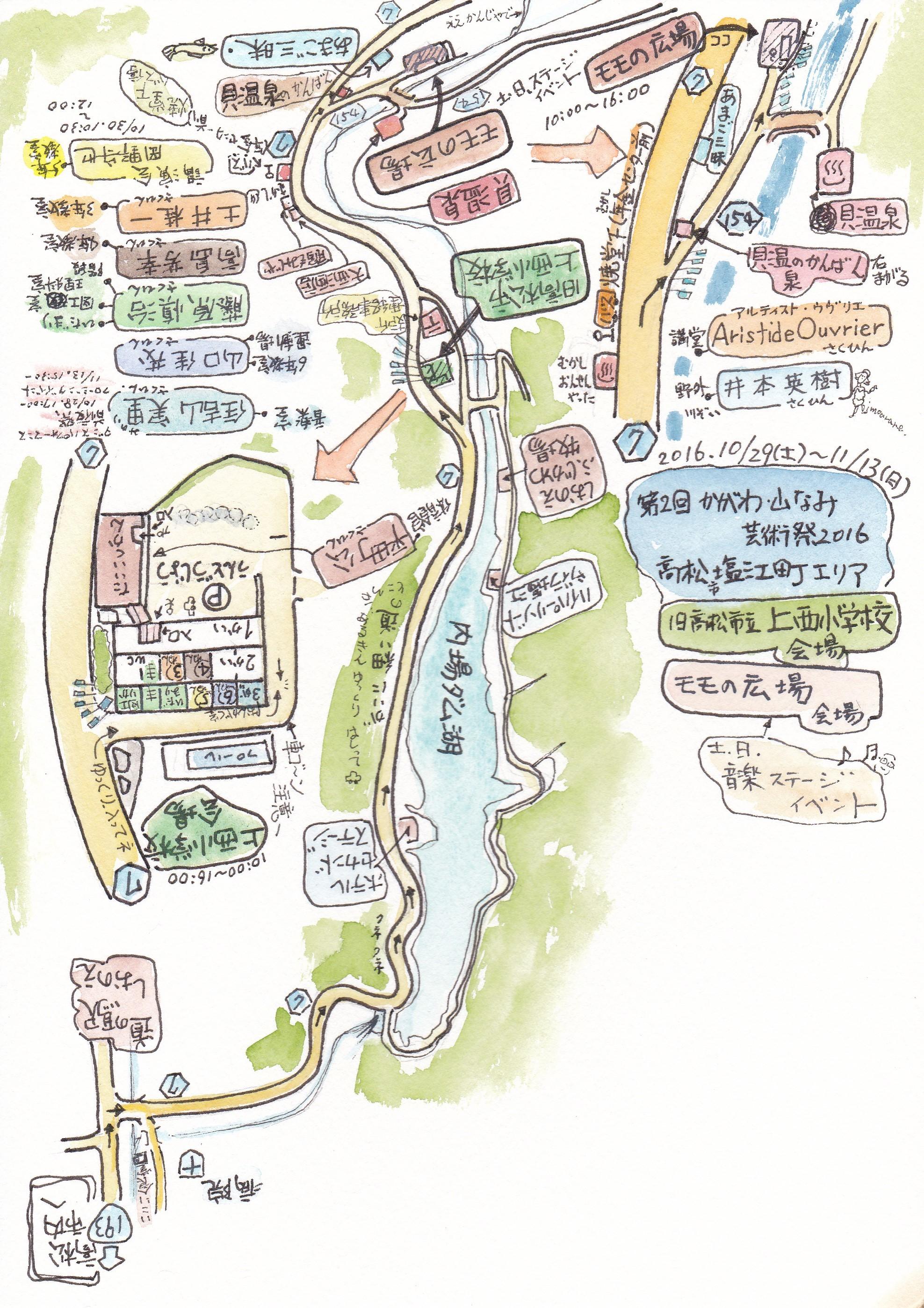 かがわ・山なみ芸術祭マップ 上西地区