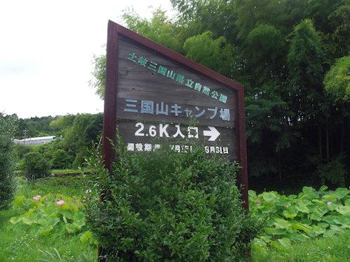 5 IMGP2832