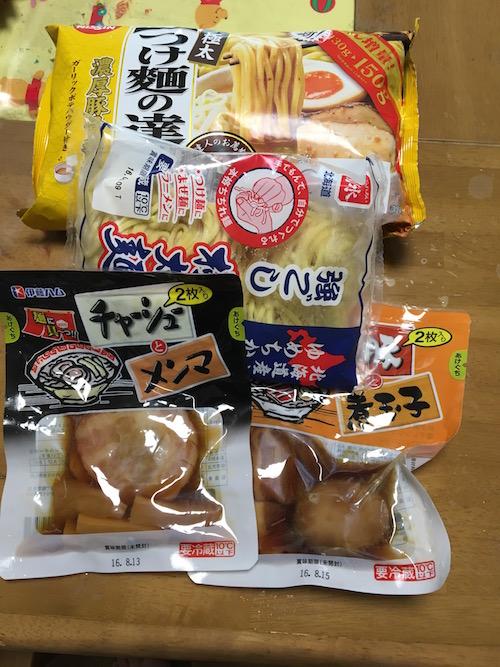 2 つけ麺IMG_3751