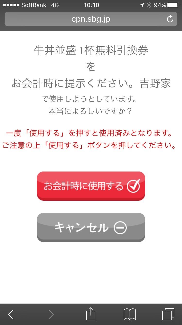 6 発行IMG_4010