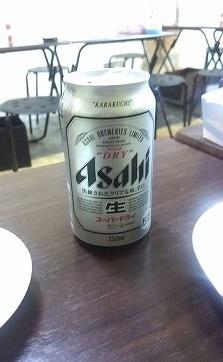 得々セット1000円