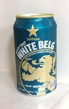 ホワイトベルグ20160701