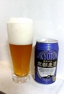 京都麦酒3