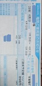 2016042600