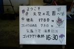 1024DSCF1903.jpg