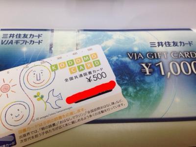 fc2blog_201605311246578ed.jpg