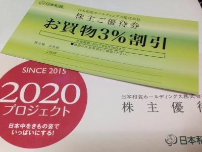 fc2blog_20160930130249f7a.jpg