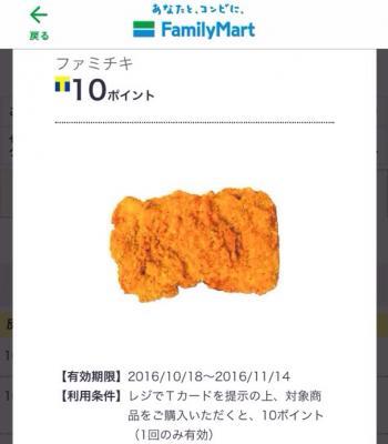 fc2blog_201611082242094df.jpg