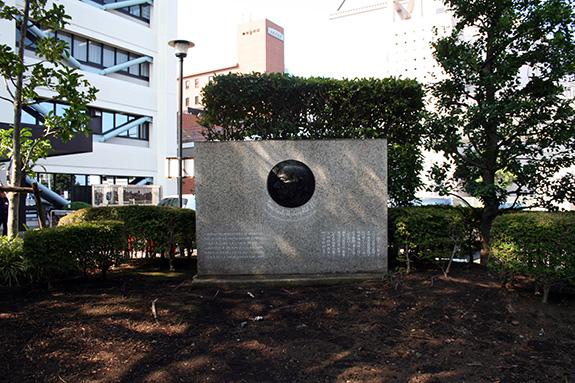 横浜 ヘボン博士旧宅跡の石碑