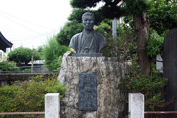 新撰組隊長近藤勇像