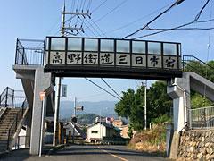 2016052304.jpg