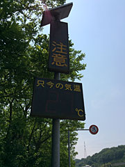 2016060301.jpg
