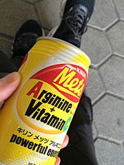 2016060312.jpg