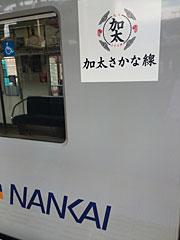 2016071106.jpg