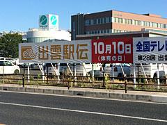 2016081805.jpg