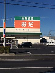 2016081807.jpg