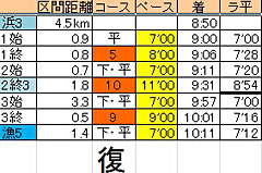 2016092002.jpg