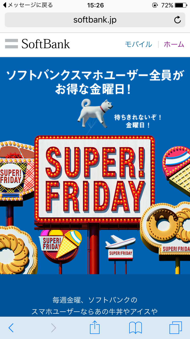SuperFriday2.png