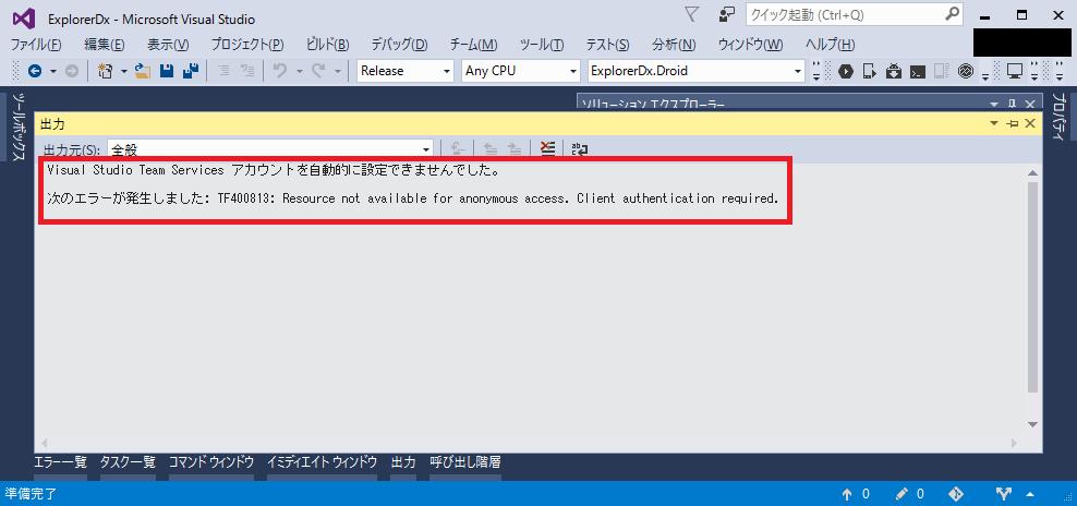 account_error.png