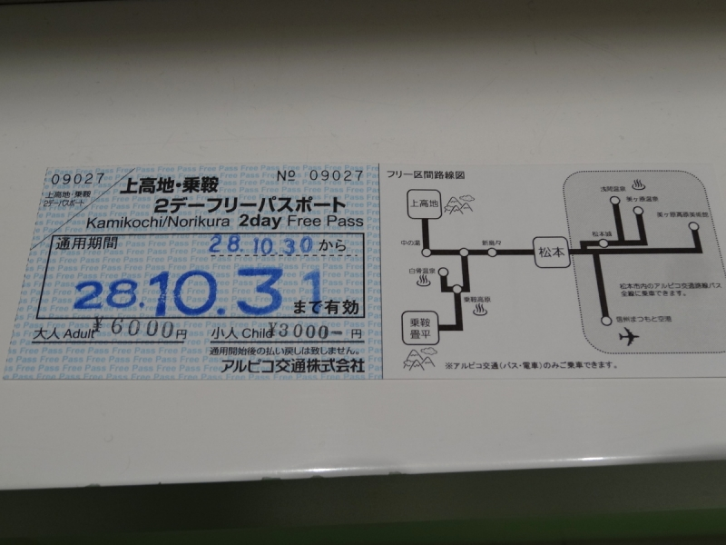 161030095136a2.jpg