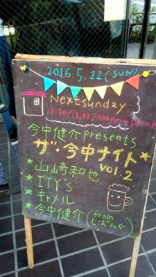 20160522007.jpg