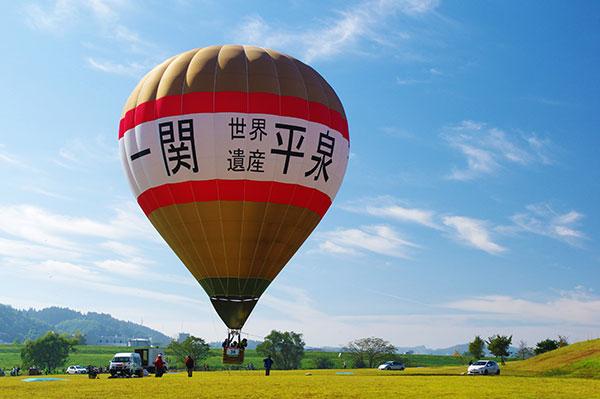 一関の熱気球