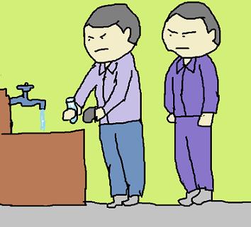 水道事業所の検査