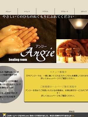 Angie6.jpg