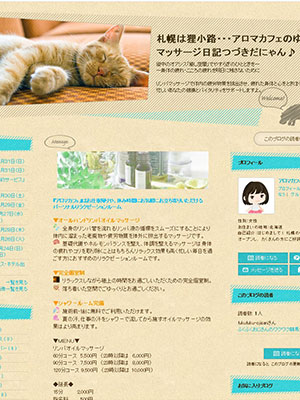 aromacafe01.jpg