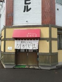 nakajima06.jpg